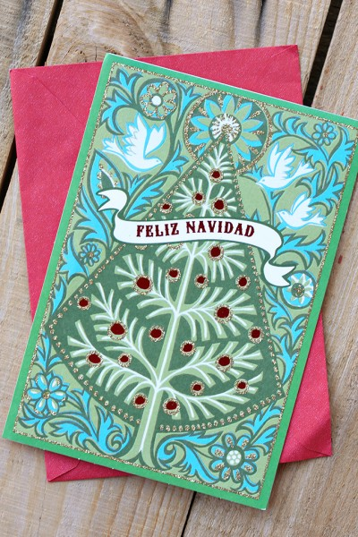 Feliz Navidad Hallmark Card web