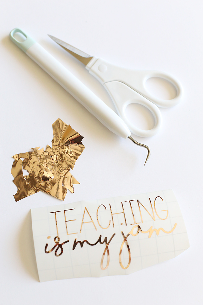 Teaching Is My Jam Gift 7 copy