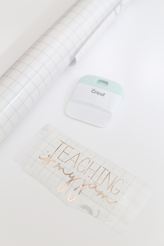 Teaching Is My Jam Gift 8 copy