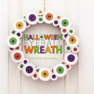 Halloween: Printable Eyeball Wreath